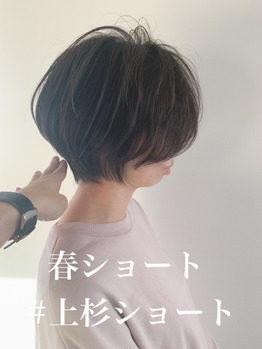 細く明るい髪色の入った丸みのあるショートヘアの女性